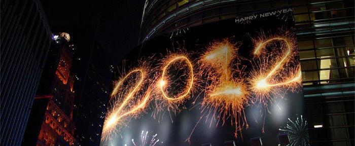 2012-New-Year-Imge